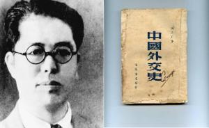 上海红色记录丨冼星海岳父钱亦石是中共早期理论家