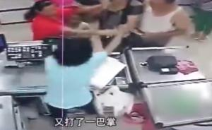 与多名顾客冲突被打,江西吉安一超市女收银员调解时自杀