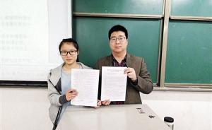 重庆交大百余师生签课堂合同:老师不照本宣科,学生不逃课