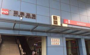 西安市纪委:地铁电缆问题12人涉嫌违纪,正接受组织审查