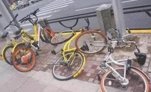 共享单车怎样骑得更远?基石是诚信,管理要绣花般精细