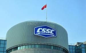 中船防务广州荔湾厂区今年将实施整体搬迁,原址打造科创平台