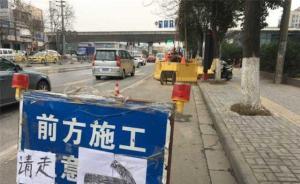 南京地铁6号线沿线因涉明故宫遗址,先考古勘探再定站位设置