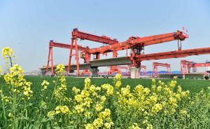 郑州至合肥高铁开始阜阳段桥面铺设,两年后通车全程两小时