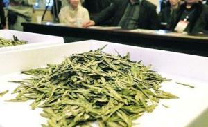 浙江发布龙井茶国家标准实物参考样,买到假茶叶实物对照便知