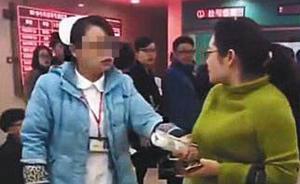 南京妇幼保健院:不会特奖怒斥医托护士,她只是做了该做之事