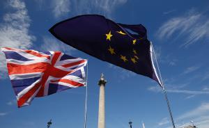 外交部回应英国正式启动脱欧程序:中方支持欧洲一体化进程