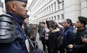 巴黎华人连续三晚示威,维持秩序警察随意动用辣椒水、警棍