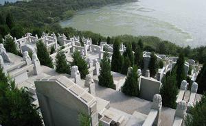 江苏苏州墓地限购:非苏州本地户籍,不能在苏州买墓地