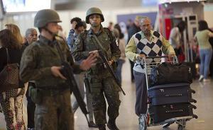 巴西发生多起中国运动员代表团被盗抢事件,中方发布安全提醒