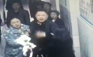 贵州仁怀市文联主席殴打接诊医生致其轻微伤,被行政拘留十日