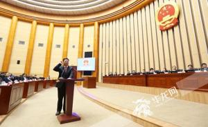 重庆市政府领导分工确定:吴存荣任常务副市长