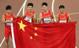 """中国""""接力天团""""誓夺回日本亚洲纪录,但苏炳添已在计划退役"""