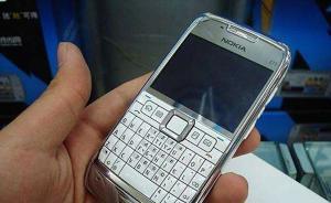 浙江女子8年前被偷手机,警方破案后辗转找到她支付赔偿款