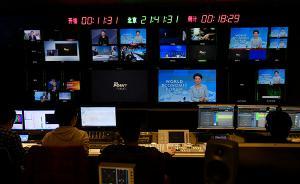 中国外宣旗舰媒体成长记:一位英文女主播的20年蜕变