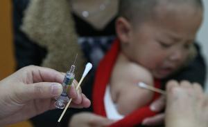 部分二类疫苗供给不足,业内分析:或因供应方式发生改变