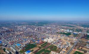 河北省委、省政府决定成立雄安新区筹备工作委员会及临时党委