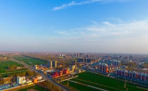 新华社:设立河北雄安新区是推进京津冀协同发展的千年大计
