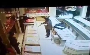 """江苏灌云火速侦破""""金店抢劫案""""背后:嫌犯曾因抢劫被判无期"""