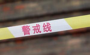 贵州榕江一面包车撞断大桥护栏坠入河中,造成8人死亡