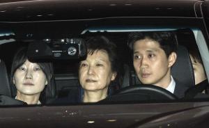 韩检方对朴槿惠进行拘捕后首次调查,预计下午结束
