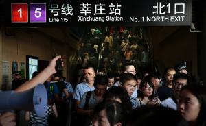 上海闵行区未来五年力推3条轨交线,地铁站数将媲美香港