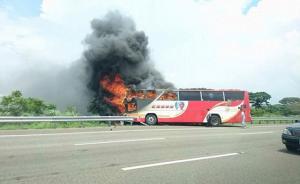 """国台办:高度关注""""7.19""""台湾大巴起火事故后续调查情况"""