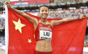 落选乌龙事件揭开谜底,世界冠军刘虹遭禁赛但不影响出战奥运