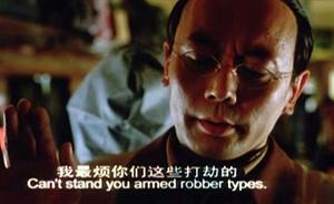 小偷连抢三家店仅得千元,检察日报:移动支付间接预防劫案