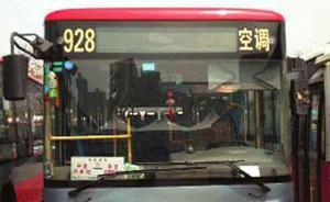 陕西69岁老人下车摔倒不治身亡,公交公司:监控坏了