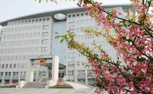 江苏73名入额检察长扑向办案一线,不再只是听汇报和指挥