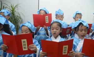 教育部、国家语委:大力提升教师的国家通用语言文字应用能力