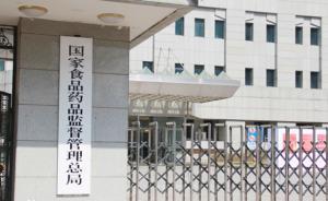 药物临床试验审批决定权调整,由药品审评中心以总局名义作出
