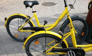 人民日报刊文:共享单车别只方便自己