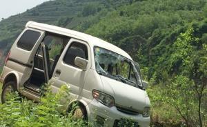 贵州盘县发生一起交通事故,面包车翻入农田致4死4伤