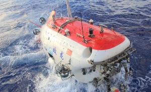 """蛟龙号在印度洋发现27处海底""""黑烟囱""""与""""黑暗生态系统"""""""
