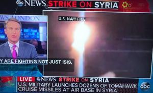 """叙政府证实空军基地遭导弹袭击致死伤:美国在""""侵略攻击"""""""