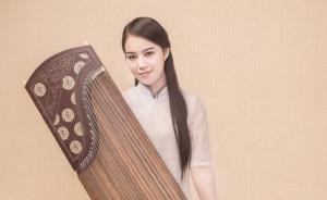 古筝主播年收入过千万,找准传统艺术在网络时代落点