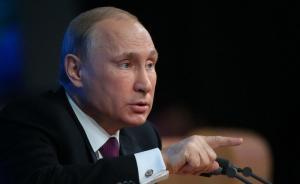 普京:美袭击叙利亚是侵略行为,严重损害俄美关系