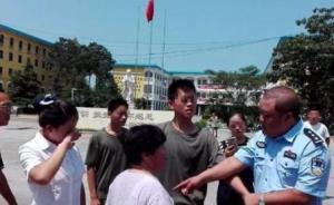 """郑州警方通报执法职校拆迁冲突:不存在""""威胁呵斥不准拍照"""""""