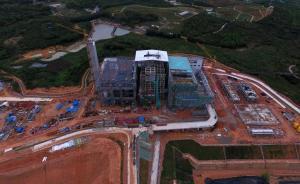 广州从化热电厂坍塌事故19人被刑拘,检方启动提前介入机制