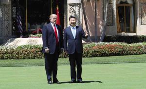 习近平同特朗普会晤初次谋面坦诚相见,掀开中美关系新一页