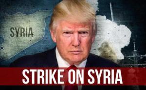 国际思想周报|美军打击叙利亚引争议,辛格呼吁抵制美国商品