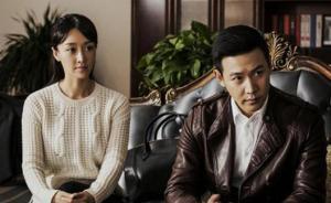 陆毅:聊聊侯局长的夫妻关系和亲子关系