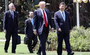 中美元首今年至少要见三回,两国关系发展连续性机遇之窗初现