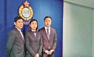 香港警方检获案值4300万港币毒品,系今年最大宗毒品案