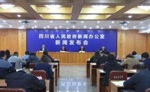 """四川省""""十三五""""期间规划完成交通领域投资10300亿元"""
