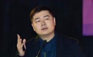 江苏广电总台卫视频道广告部原主任王霆受贿案被提起公诉