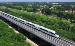 上海至成都重庆动车组卧铺票价公布,本周日开行首班列车