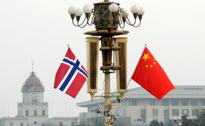 习近平先后会见芬兰挪威领导人,中国探索与北欧在北极合作